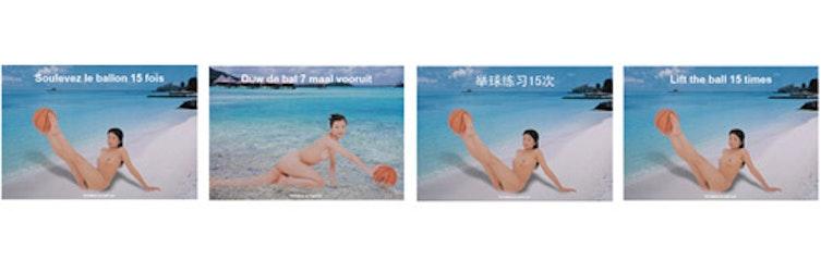Wonder Milky Beach
