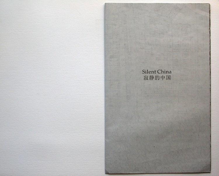 Silent China
