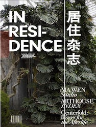 A.I.R extension#20 In-Residence Magazine