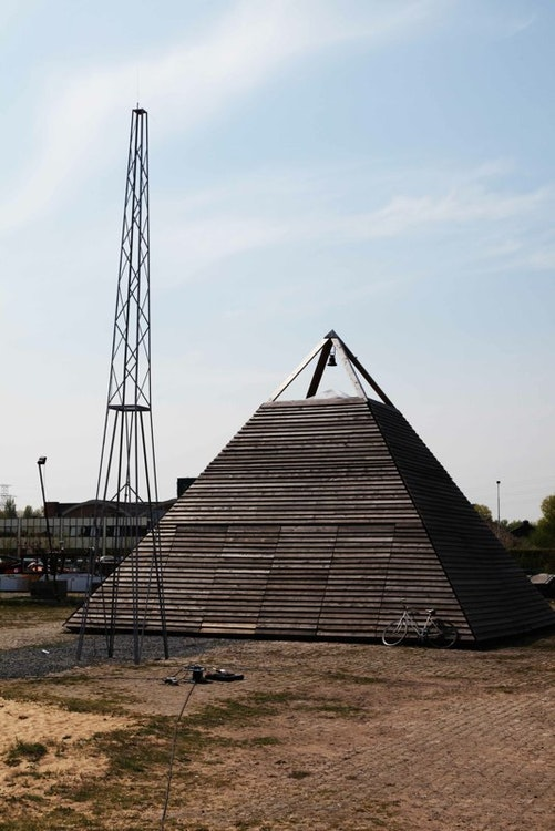 antenna project rocsa