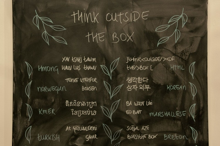 Think Outside Of The Box 2